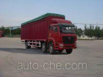豪瀚牌ZZ5205CPYK56C3C1型蓬式运输车