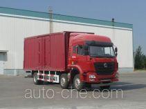 豪瀚牌ZZ5205XXYM56C3E1L型厢式运输车