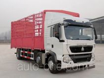 豪沃牌ZZ5207CCYK56CGD1型仓栅式运输车