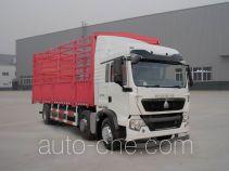 豪沃牌ZZ5207CCYM56CGE1L型仓栅式运输车