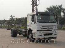Sinotruk Howo ZZ5207N4617E1 special purpose vehicle chassis