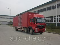 Homan ZZ5208XXYKC0DB0 box van truck
