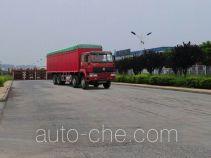 斯达-斯太尔牌ZZ5241XXBM4661C1型篷式运输车