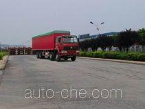 Sida Steyr ZZ5241XXBM4661C1 soft top box van truck