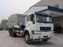 斯达-斯太尔牌ZZ5251GHSM4641W型干混砂浆运输车
