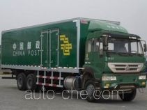 Sida Steyr ZZ5251XYZM5441D1 postal vehicle