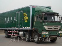 Sida Steyr ZZ5251XYZM56C1D1 postal vehicle