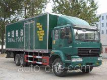 Sida Steyr ZZ5251XYZM6041C1 postal vehicle