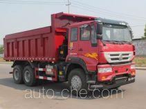 斯达-斯太尔牌ZZ5251ZLJN3641D1型自卸式垃圾车