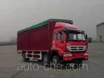 黄河牌ZZ5254CPYK42C6D1型蓬式运输车