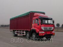 Huanghe ZZ5254CPYK48C6D1 soft top box van truck