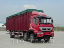 Huanghe ZZ5254CPYK56C6C1 soft top box van truck