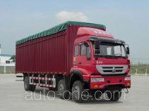 黄河牌ZZ5254CPYK56C6D1型蓬式运输车