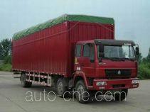 Huanghe ZZ5254XXBG52C5C1 soft top box van truck