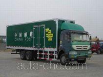 Huanghe ZZ5254XYZK5446D1 postal vehicle