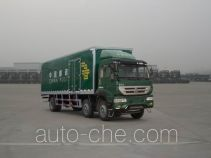 Huanghe ZZ5254XYZK56C6D1 postal vehicle