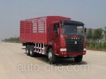 豪运牌ZZ5255CLXM5845C型仓栅式运输车