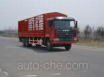 豪运牌ZZ5255CLXN5845C1型仓栅式运输车