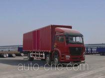 豪瀚牌ZZ5255XXYH56C3D1型厢式运输车