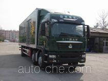 Sinotruk Sitrak ZZ5256XYZN56CGE1B postal vehicle