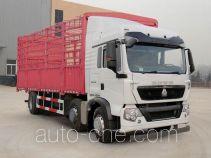 豪沃牌ZZ5257CCYK56CGD1型仓栅式运输车
