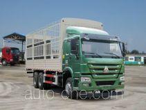 豪沃牌ZZ5257CCYM3847D1型仓栅式运输车