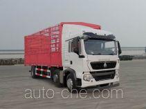 豪沃牌ZZ5257CCYM42CGE1L型仓栅式运输车