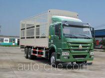 豪沃牌ZZ5257CCYM4347D1型仓栅式运输车