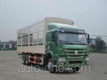 豪沃牌ZZ5257CCYM4647D1L型仓栅式运输车