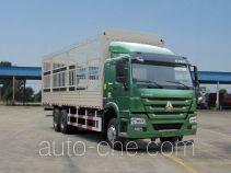 豪沃牌ZZ5257CCYM5847D1型仓栅式运输车