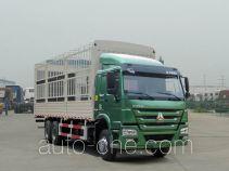 豪沃牌ZZ5257CCYN4647D1型仓栅式运输车