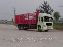 豪泺牌ZZ5257CLXM5241V型仓栅式运输车