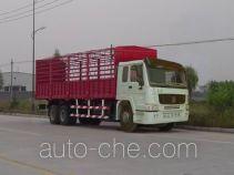 豪泺牌ZZ5257CLXM5841W型仓栅式运输车