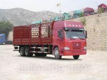 豪泺牌ZZ5257CLXN5848V型仓栅式运输车