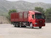 豪泺牌ZZ5257CLXN5848W型仓栅式运输车