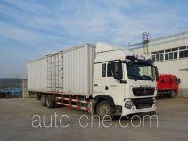 Sinotruk Howo ZZ5257XXYN60HGE1 box van truck