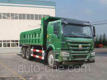 豪沃牌ZZ5257ZLJN3847D1型自卸式垃圾车