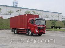 豪曼牌ZZ5258XXYGH0EB0型厢式运输车