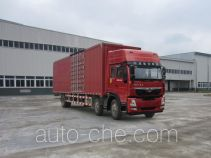 Homan ZZ5258XXYKC0DB0 box van truck