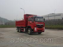 Homan ZZ5258ZLJM40DB1 dump garbage truck