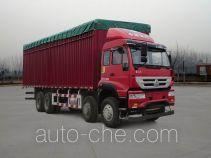 斯达-斯太尔牌ZZ5311CPYM4661D1型蓬式运输车
