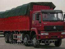 斯达-斯太尔牌ZZ5241XXBM3861C1型篷式运输车
