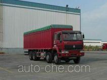 斯达-斯太尔牌ZZ5311XXBM4661C1型篷式运输车