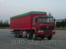 斯达-斯太尔牌ZZ5311XXBN3861C1型篷式运输车