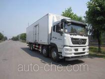 斯达-斯太尔牌ZZ5313XLCN466GE1B型冷藏车