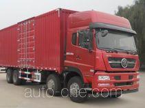 斯达-斯太尔牌ZZ5313XXYN4661E1N型厢式运输车