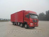 斯达-斯太尔牌ZZ5313XXYN466GE1B型厢式运输车