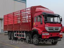 黄河牌ZZ5314CCYK4766D1型仓栅式运输车