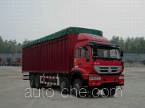 Huanghe ZZ5314CPYK3866C1 soft top box van truck