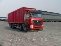 豪瀚牌ZZ5315XXYN4663E1型厢式运输车